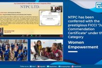 """NTPC awarded with prestigious FICCI """"Jury Commendation Certificate"""" for Women Empowerment"""
