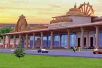 Ayodhya railway station: A replica of Ram temple