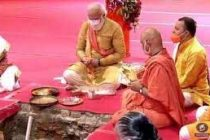 Shlokas, 40 kg silver brick mark beginning of Ram Temple work