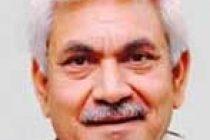 J&K govt to set up two CIIITs in Jammu, Baramulla
