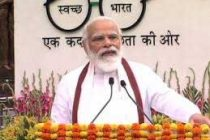 'Monetise & modernise' is our motto: PM on disinvestment