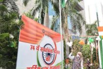 Oil India Limited celebrates 74th Independence Day