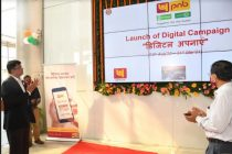 PNB celebrates 74th Independence Day