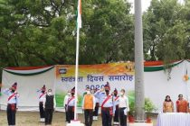 BHEL celebrates 74th Independence Day with fervour