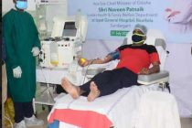 Plasma Bank inaugurated at Ispat General Hospital of SAIL, Rourkela Steel Plant by Chief Minister of Odisha