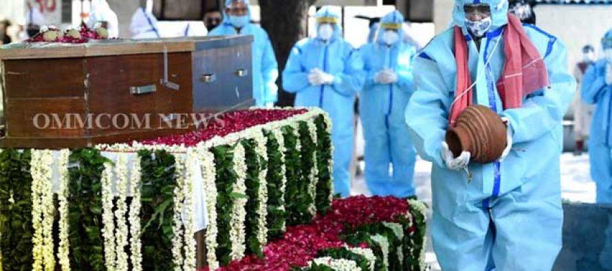 Pranab Mukherjee cremated with military honours amid Covid-19 precautions