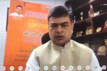 केन्द्रीय विद्युत राज्य मंत्री द्वारा पावरग्रिड सहरसा उप-केन्द्र में 400 के.वी.  डी/सी किशनगंज – दरभंगा लाईन के लीलो का शिलान्यास