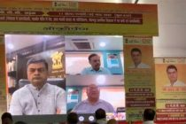 REC CSR projects worth Rs. 2.34 Crore inaugurated in Arrah (Bhojpur District), Bihar