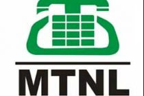 MTNL plans to sell assets in Mumbai through DIPAM