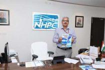 एनएचपीसी की राजभाषा कार्यान्वयन समिति की बैठक का आयोजन