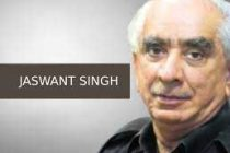 Former Union Minister Jaswant Singh dies at 82