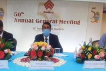 50th Annual General Meeting of HUDCO