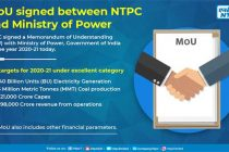 NTPC signs MoU with Government; Targets Rs 98,000 crore revenue from operations for FY21