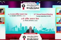 Oil India Limited holds its 61st Annual General Meeting