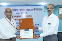 POWERGRID signed MoU with Ministry of Power, Govt. of India  ForFY 2020-21