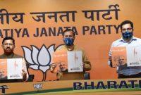 Cabinet Minister Prakash Javadekar Launches E Book Narendra@70