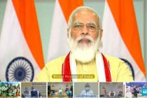 PM dedicates LPG bottling plants in Bihar and LPG pipeline connecting Durgapur to Banka