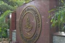 3 nation team with IIT-M researchers win US Energy dept prize