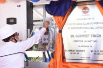 IndianOil's Northern Regional Office commissions 50 KW On-Grid Rooftop Solar Power Plant