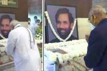 Prez, PM and others pay tributes to Paswan