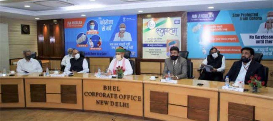 Arjun Ram Meghwal, Minister of State for HI&PE, reviews Performance of BHEL