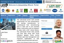 Portal of Oil PSUs to promote Aatmanirbhar Bharat