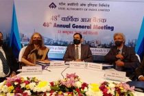 SAIL surging ahead with steely resolve, Company reaffirms commitment to Atmanirbhar Bharat: Chairman SAIL during SAIL AGM