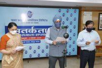 PFC Observes Vigilance Awareness Week 2020