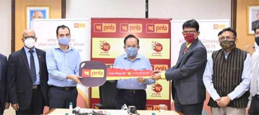 PNB donates emergency vehicle to Bhaoroa Deoras Sewa Nyas