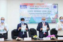 NHPC observes 'Vigilance Awareness Week 2020'