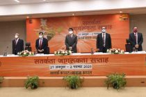 Pledge Taking Ceremony at PNB on Vigilance Awareness Week