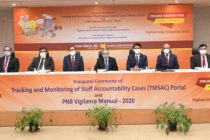 Punjab National Bank Launches TMSAC portal and 2020 Vigilance Manual