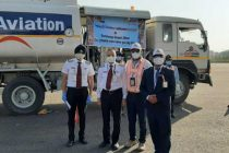 IndianOil commissions 120th Aviation Fuel Station at Darbhanga