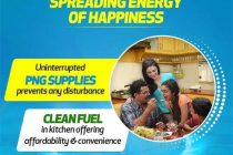 GAIL launches #Spreading Energy of Happiness initiative