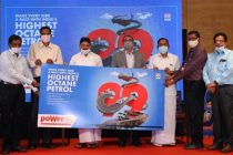 HPCL launches High Octane rating Petrol, 'poWer 99' in Tamil Nadu