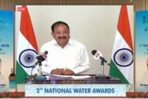 Vice President Inaugurates Award Distribution Ceremony of National Water Awards 2019