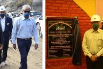 Secretary (Power) Govt of India visits Subansiri Lower HE Project
