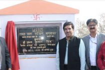 CMD, NHPC lays the foundation stone of head regulator works of Indo-Nepal Link Canal
