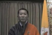 Bhutan to enforce 7-day lockdown from Wednesday