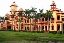 BHU to soon start country's first 'Atal Study Centre'