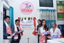 OIL launches project on women's health and hygiene in Assam district