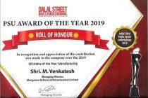MRPL won India's Best PSU Award