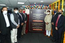 Minister for Petroleum, Natural Gas & Steel inaugurates IndianOil's Refinery Gas Turbine Remote Monitoring & Operation Centre at BGGTS, Hyderabad