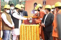 Petroleum Minister dedicates the 8th producing Basin of India – Bengal Basin, to the nation