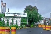Centre plans to sell 10% stake in Rashtriya Chemicals via OFS