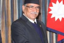 Prachanda to visit India for wife's treatment
