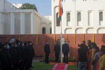 Indian Consulate in Dubai to celebrate virtual Pravasi Bharatiya Divas