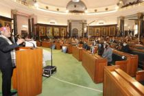 YOUTH MUST WORK TOWARDS TAKING INDIA TO THE PATH OF PROSPERITY AND PROGRESS: LOK SABHA SPEAKER