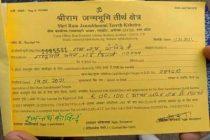 President Kovind donates Rs 5 lakh for Ram Temple construction