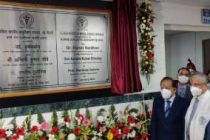 Harsh Vardhan inaugurates 100-bed Plastic Surgery Block at AIIMS